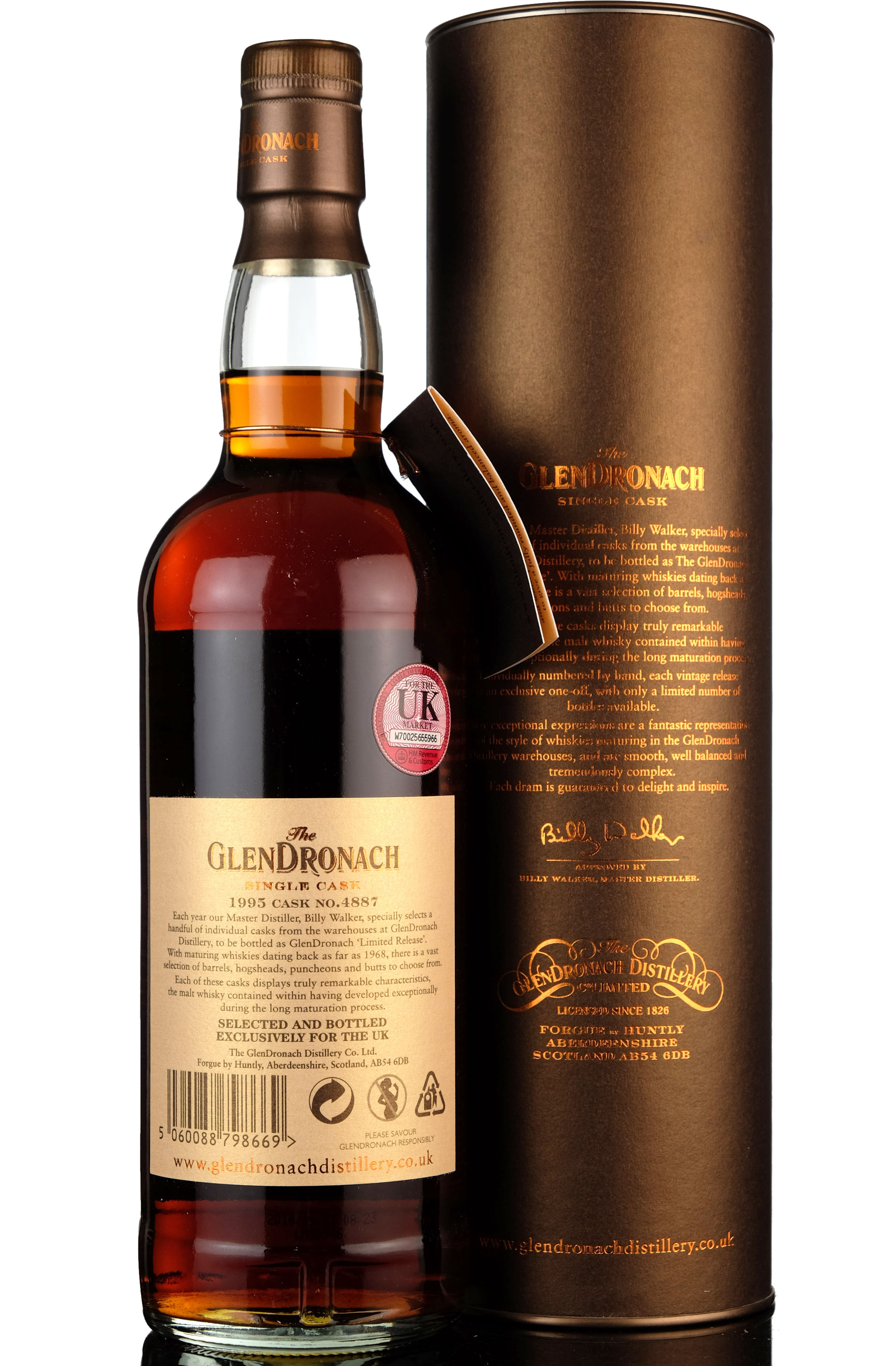 glendronach 1995-2014 - 19 year old - single cask 4887 - uk exclusive