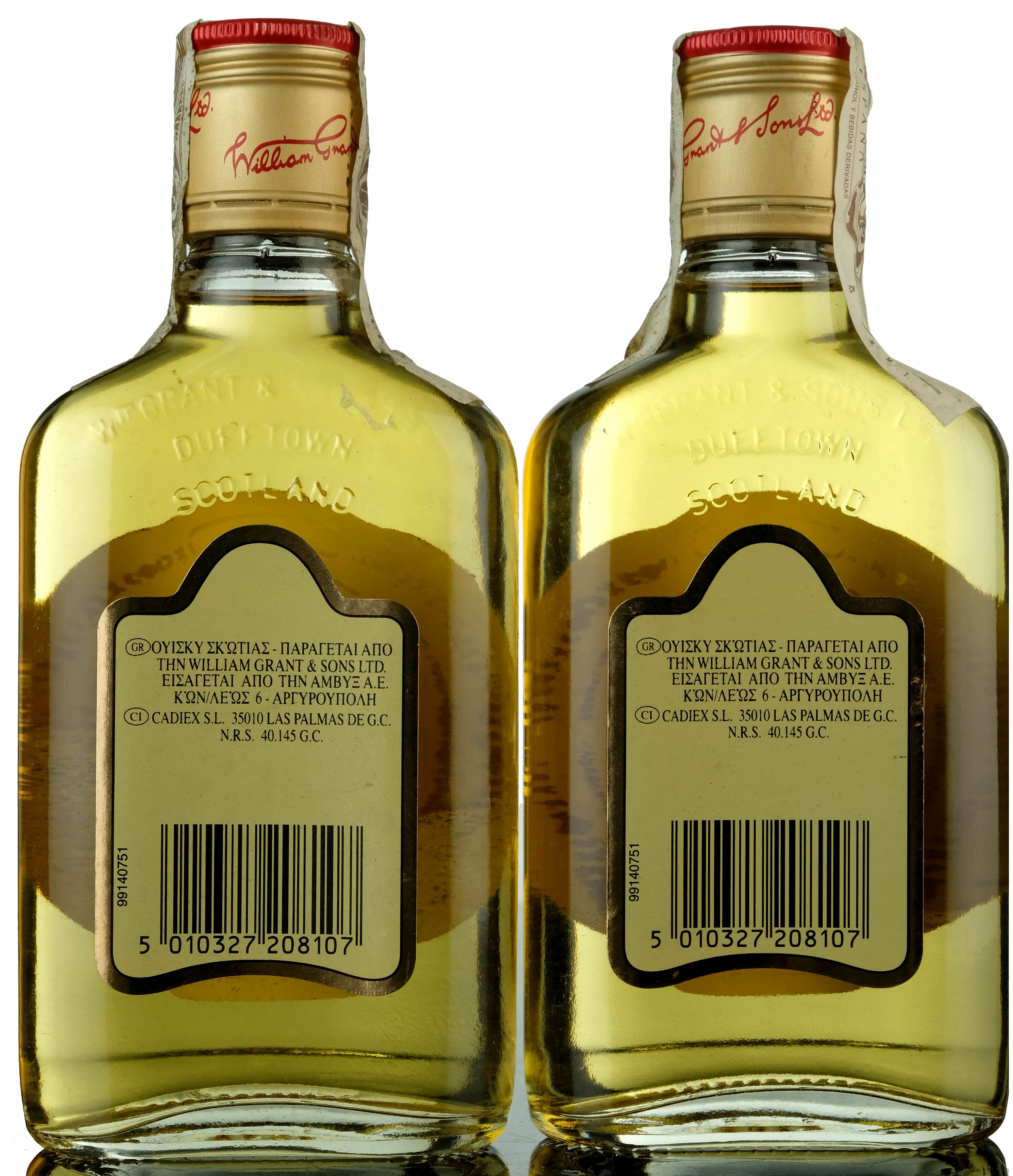 2 x grants family reserve - 20cl