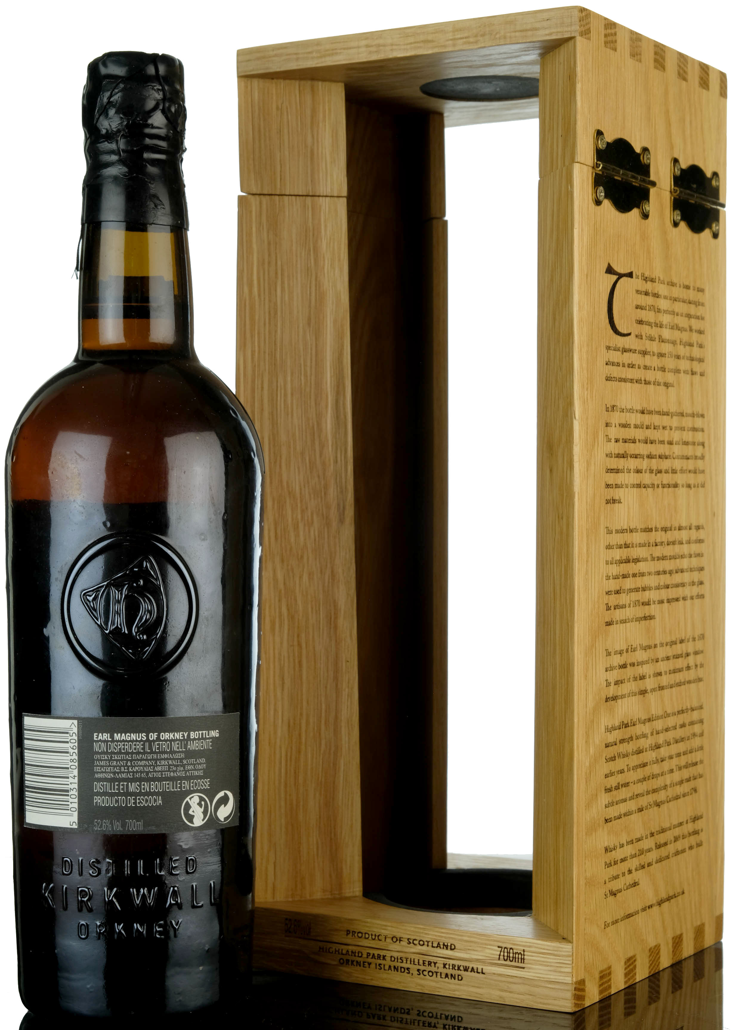 highland park 15 year old - earl magnus - first edition