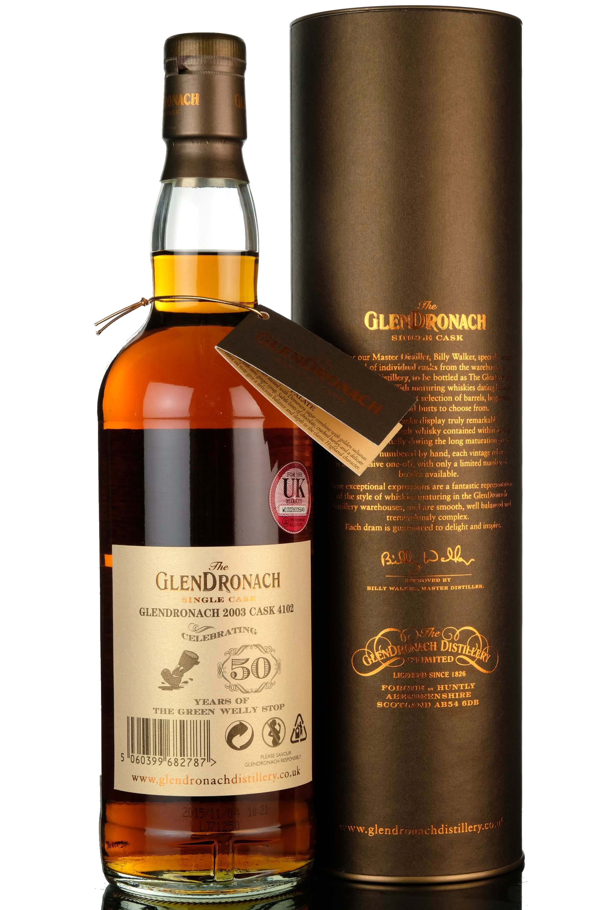 glendronach 2003-2015 - 12 year old - single cask 4102 - green welly stop