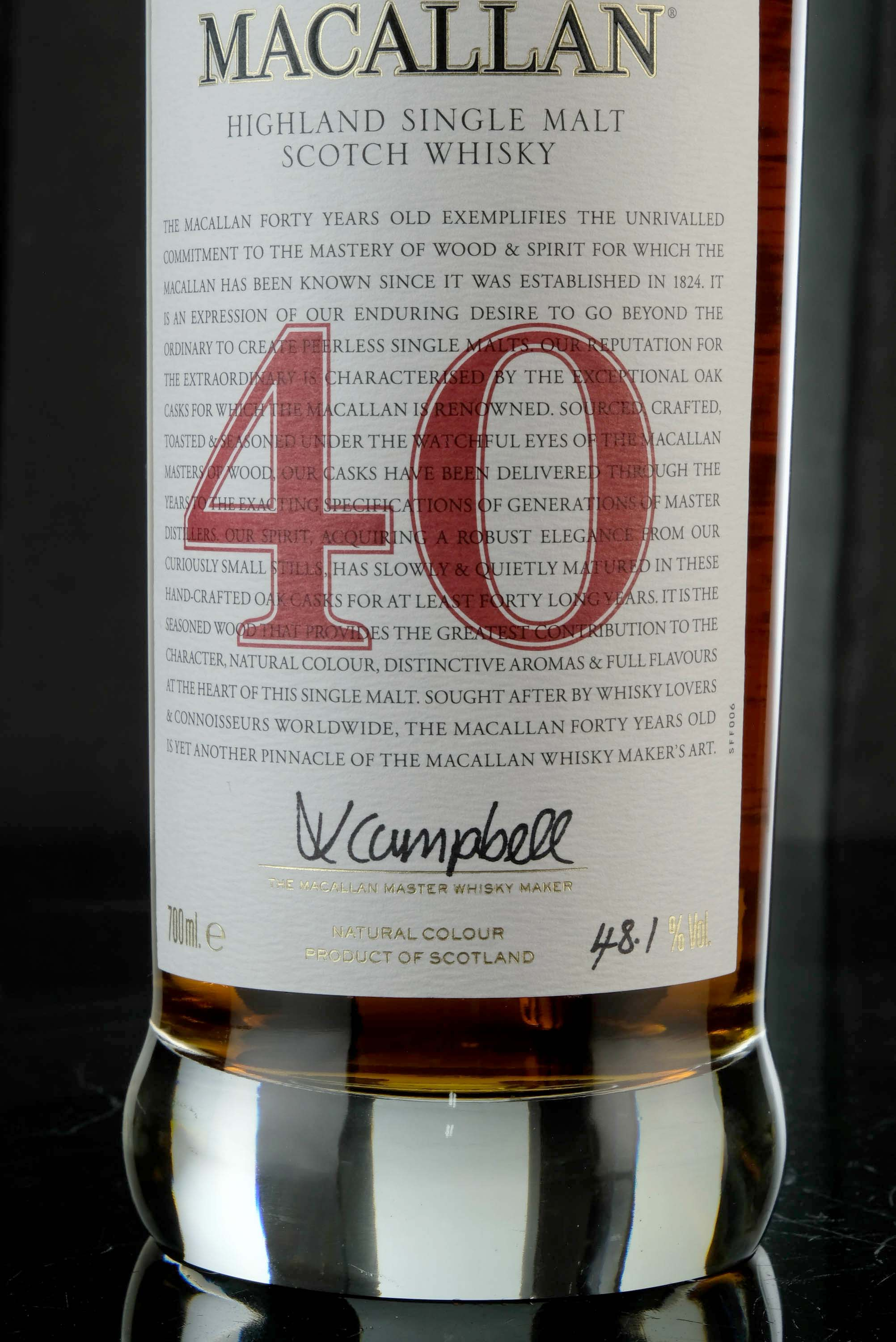 macallan 40 year old - red collection