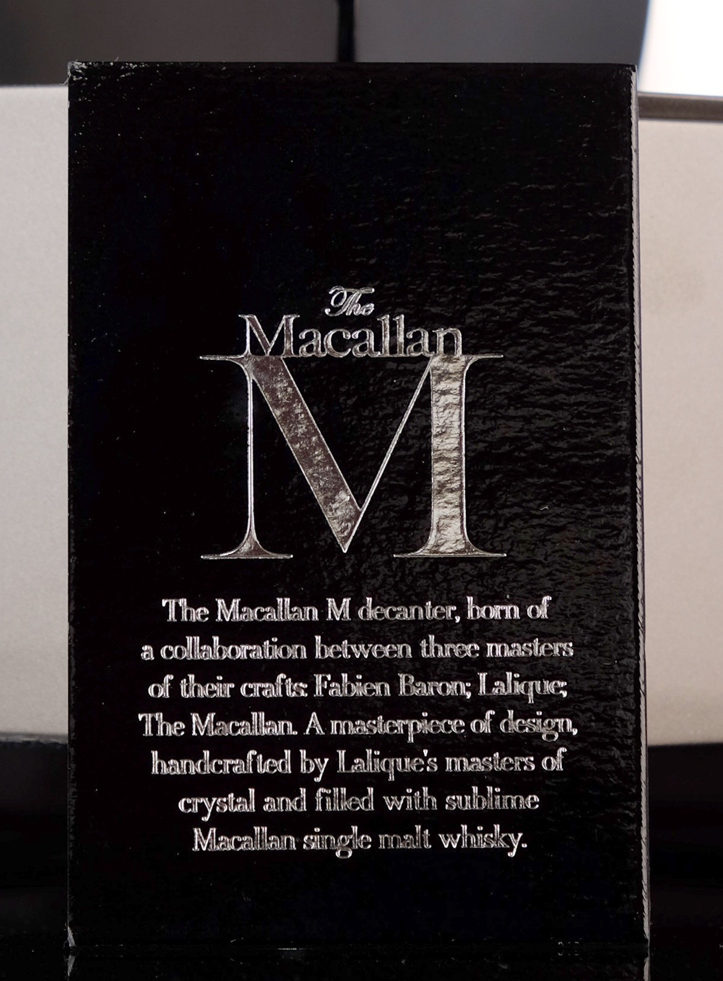 macallan m black decanter mmxvii - 2017 release